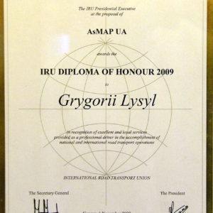 sertificate 1